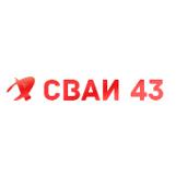 Продвижение компании по производству свай Svai43.ru